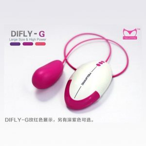 DiFly-G-main