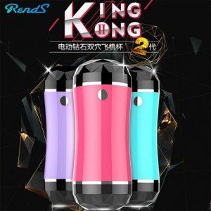 Rends - KingKong II (Dual Hole Cup)-2