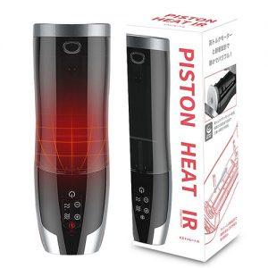 Rends - Piston Heat IR-5