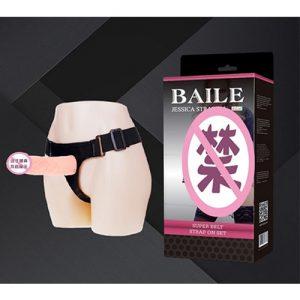 baile-jessica-super-belt-strap-on-set-1