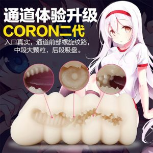 puni ana exe-coron2-1