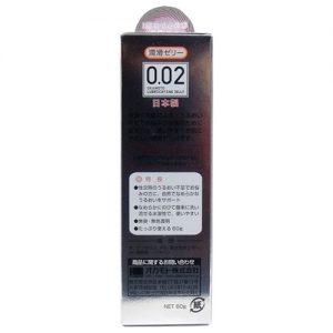 okamoto-002-jelly-3