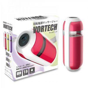 rends-vortech-masturbate-red-cup-1
